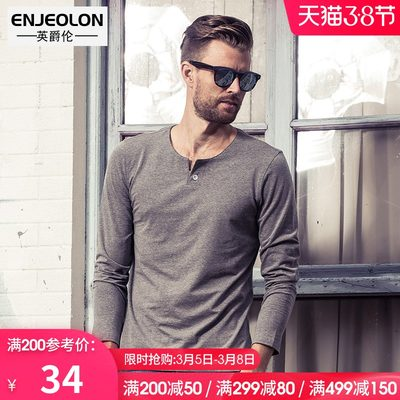 Spring men's long-sleeved T-shirts with solid color tops, men's compassionate shirts, autumn clothes bottoming shirts, trendy spring and autumn clothes