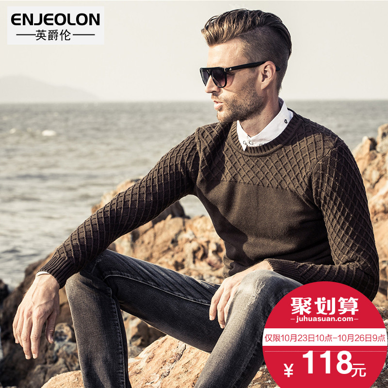 British autumn/winter men's jackets sweatshirts Korean version Grand Mercure slim solid color Turtleneck Sweater men's sweater