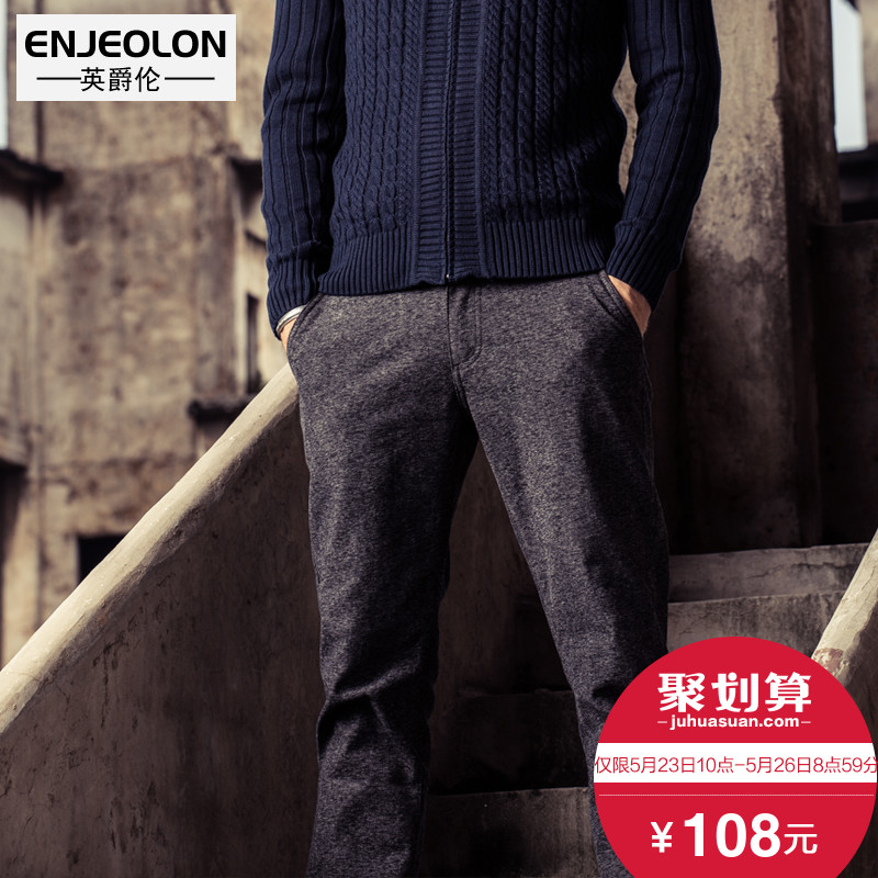 British Jenn Allen autumn and winter men's fashion tide brand in Europe and America minimalist casual pants straight slim fit youth long pants