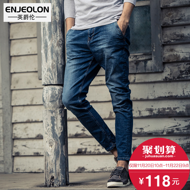 2017 Spring new men's fashion tide brand straight-barrel Harlan pants retro washed denim trousers