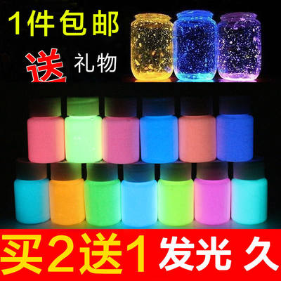 Night light paint super bright waterproof fluorescent pigment aqueous light emitting fluid reflective coating long-acting powder hand painting high model