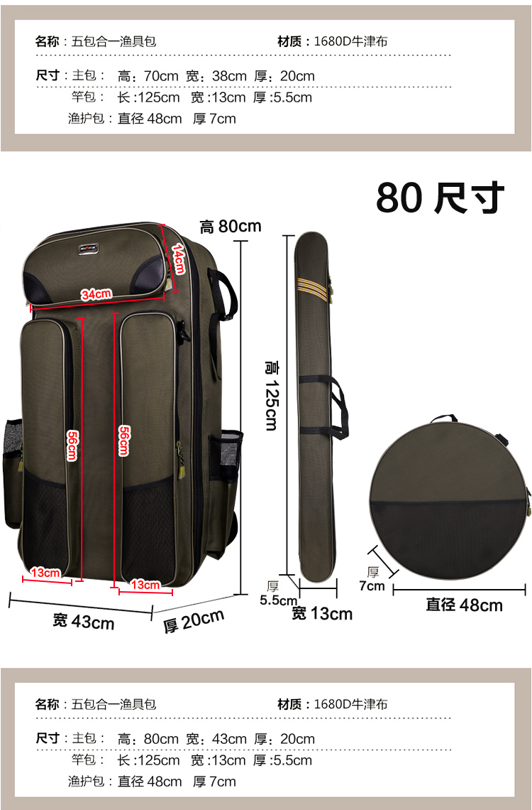 Fishing chair bag fishing bag fishing bag thicker large-capacity multifunctional backpack waterproof fishing bag backpack fish care package