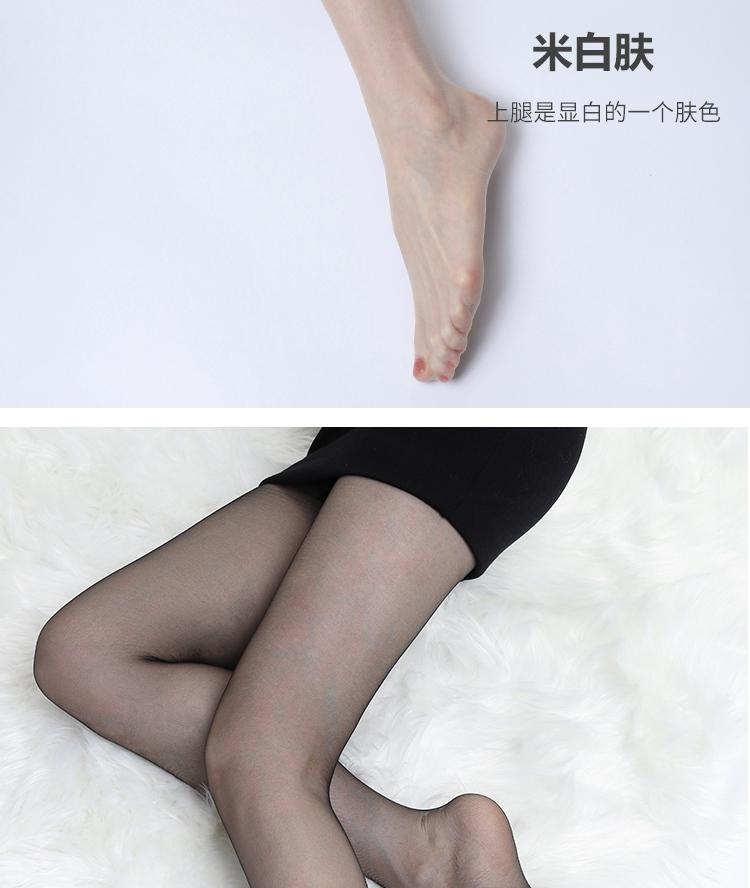 丝袜黑色女性感超薄夏天顺滑薄款无痕隐形全透明薄如蝉翼肉丝袜详细照片