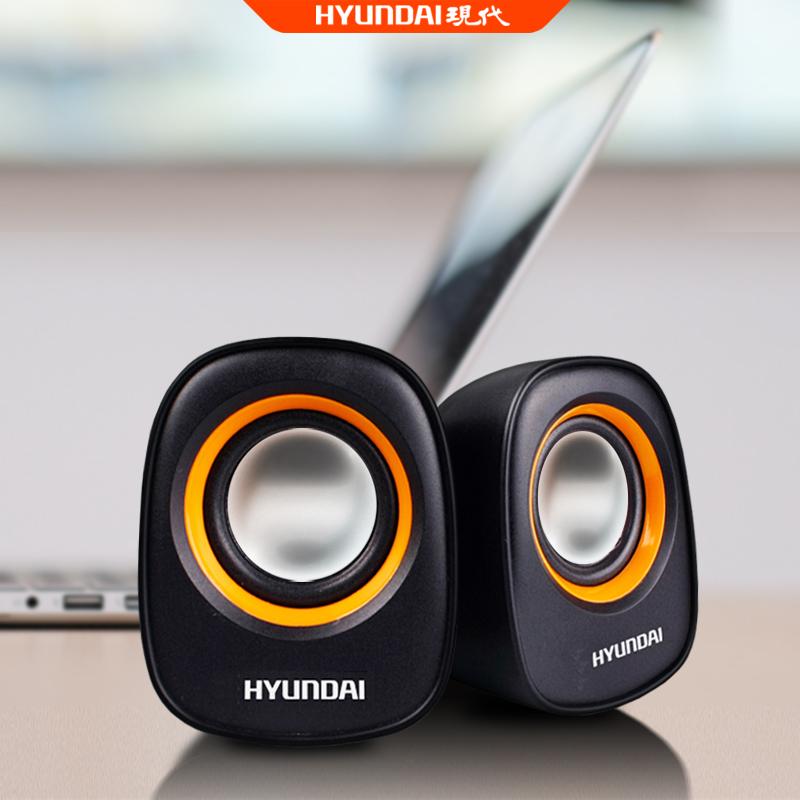 【现代】家用便携式小型电脑手机小音箱