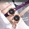 Chic waterproof net red ladies watch female table student Korean version of the simple fashion trend casual atmosphere 2018 new