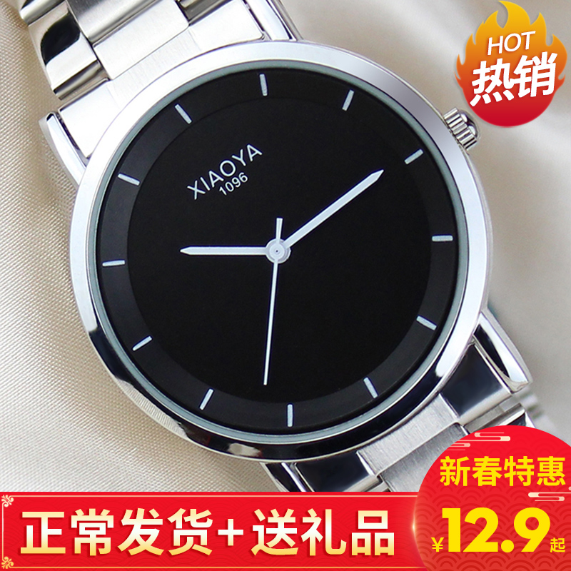 Korean fashion simple tide watch men and women students waterproof couple table female table casual retro men's quartz watch