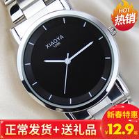 Корейская версия популярный простой модные наручные часы мужские и женские Студенты с ограниченными возможностями водонепроницаемый для влюбленной пары Женские часы для отдыха винтаж мужской Настольные кварцевые часы