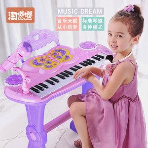 儿童电子琴带麦克风宝宝益智小孩多功能钢琴女孩音乐玩具礼物