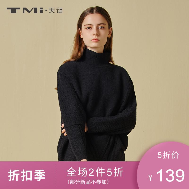 TMi天谜新品打底女装毛衣套头冬装袖蝙蝠黑色针织高领184089