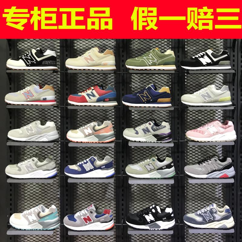新百女鞋有限公司NPRLON男鞋NB574樱花跑步鞋999系列580潮