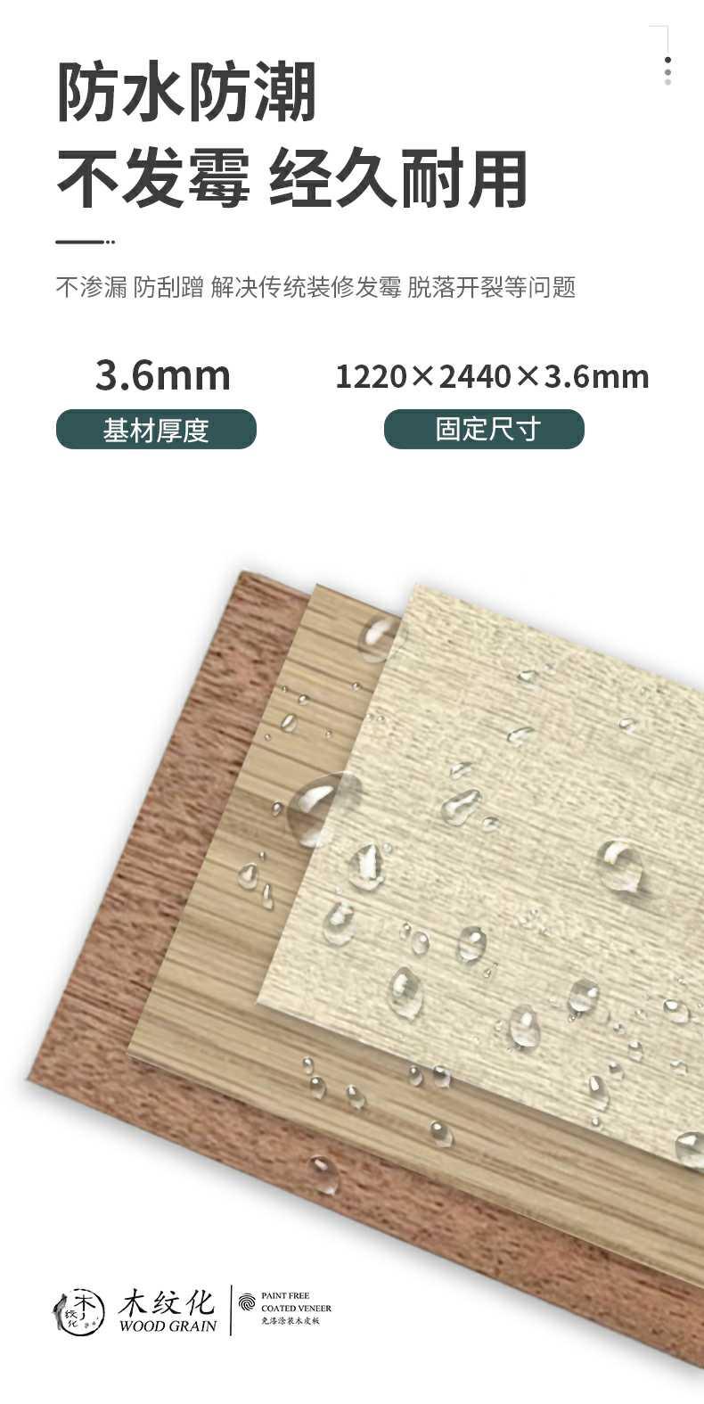 木纹化免漆木饰面板板背景墙实木线条格栅隐形门护墙板全屋定製详细照片