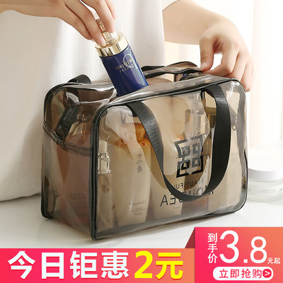 Cosmetic bag 2020 new ins wind super fire waterproof portable female travel large capacity toiletry bag storage bag box