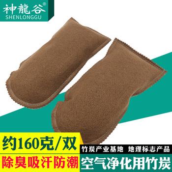 Адсорбенты для обуви,  Дракон долина дезодорант бамбуковый древесный уголь пакет кожаная обувь дезодорант подготовка идти вонючая обувь сын активированного угля пакет сухой подготовка пот уголь обувной пробка, цена 192 руб
