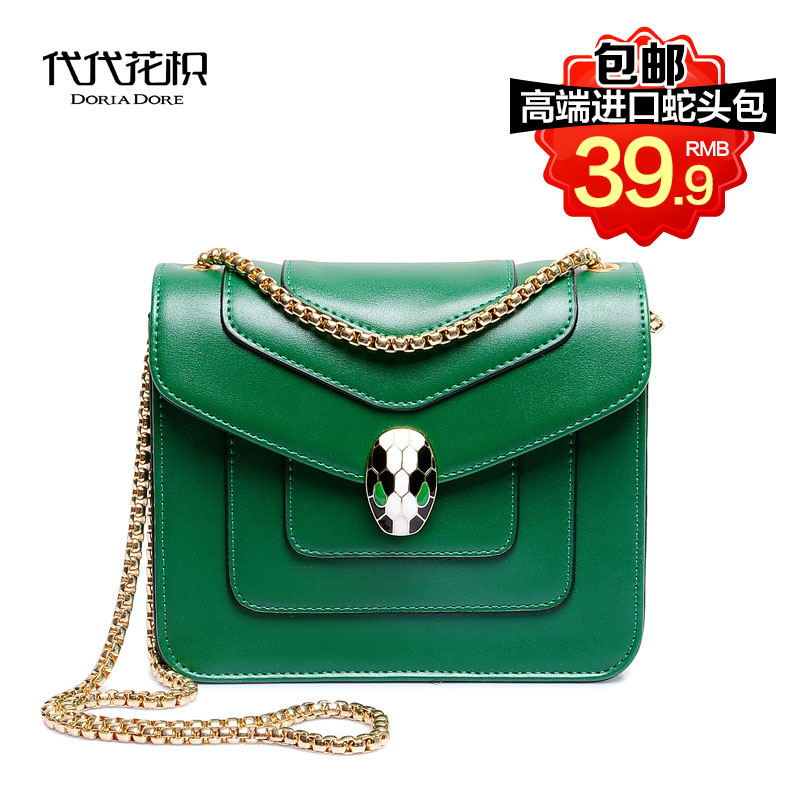 Bag 2018 new tide summer messenger bag female bag Korean version of the Wild small square bag shoulder chain bag snake head bag