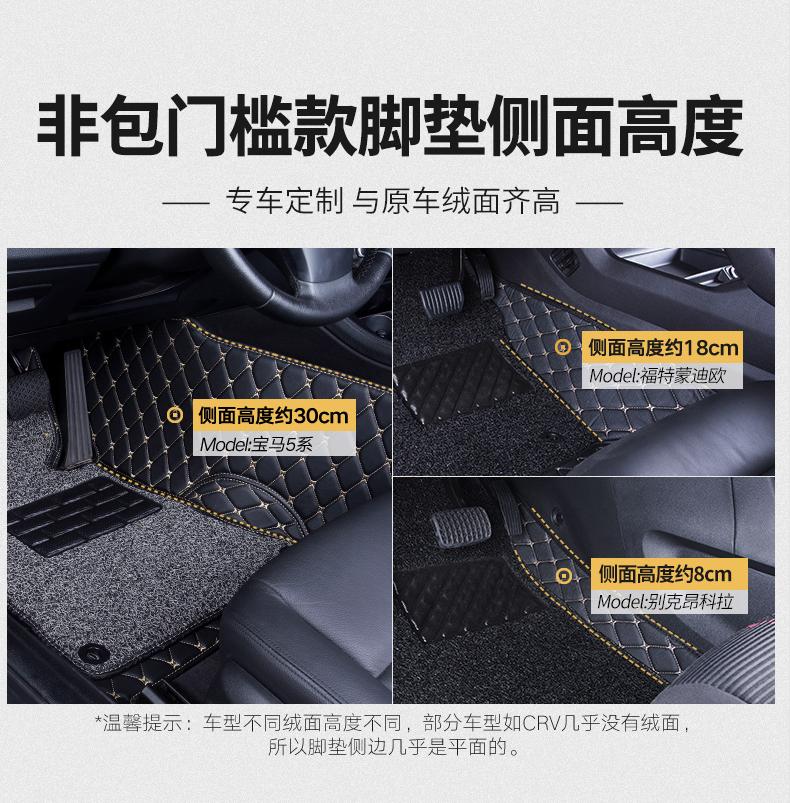 适用福斯车新凌渡凌度专用汽车脚垫全包围老详细照片