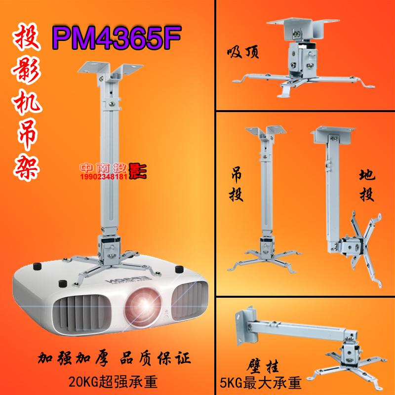 投影机吊架投影仪支架加厚通用方管吊顶支架可伸缩 壁挂家用商务