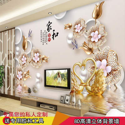 Three-dimensional concave-convex mural TV background wall paper simple modern atmosphere video wall living room bedroom 8d wallpaper