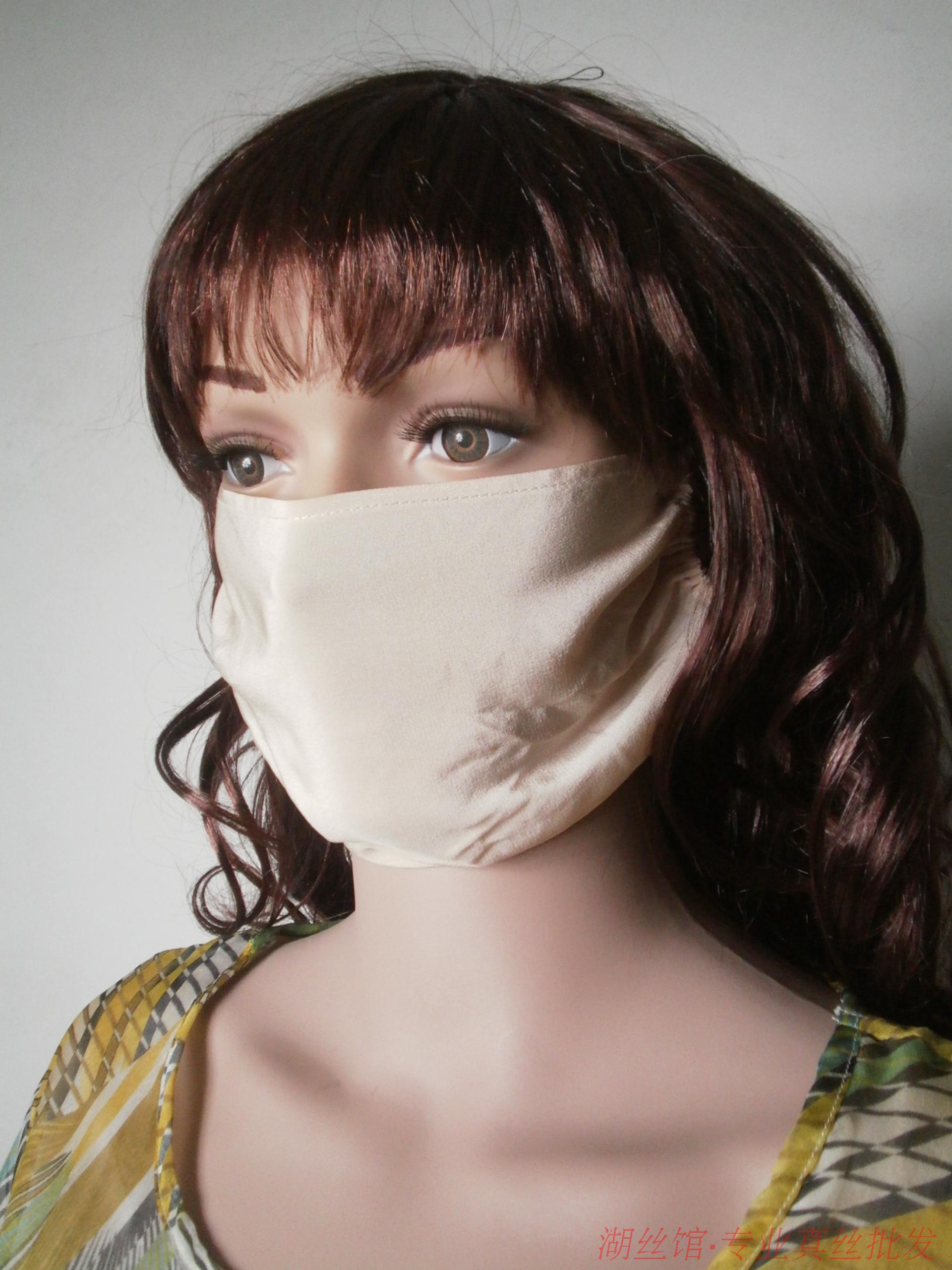 夏季加大尺寸单层纯真丝口罩 防风防尘防晒防紫外线流感 成年通用