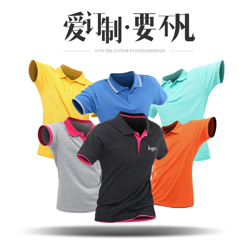 Рубашка-поло на заказ футболка с лацканами на заказ короткий рукав Вышивка с принтом логотипа слово Командная футболка Рабочая одежда