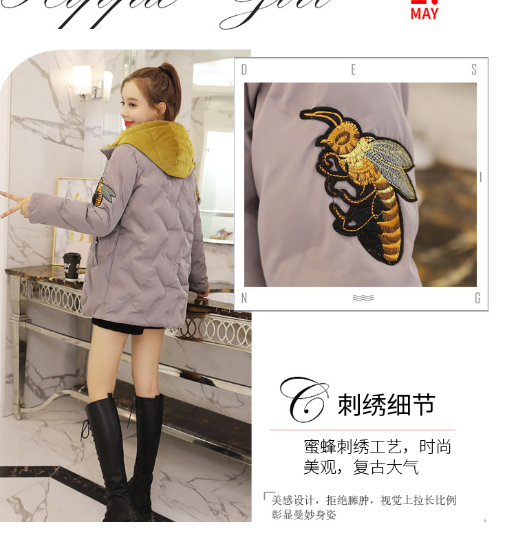 Deep degree 2019 autumn/winter clothing new large size women's autumn/winter fashion bee embroidered hooded cotton 2033 48 Online shopping Bangladesh