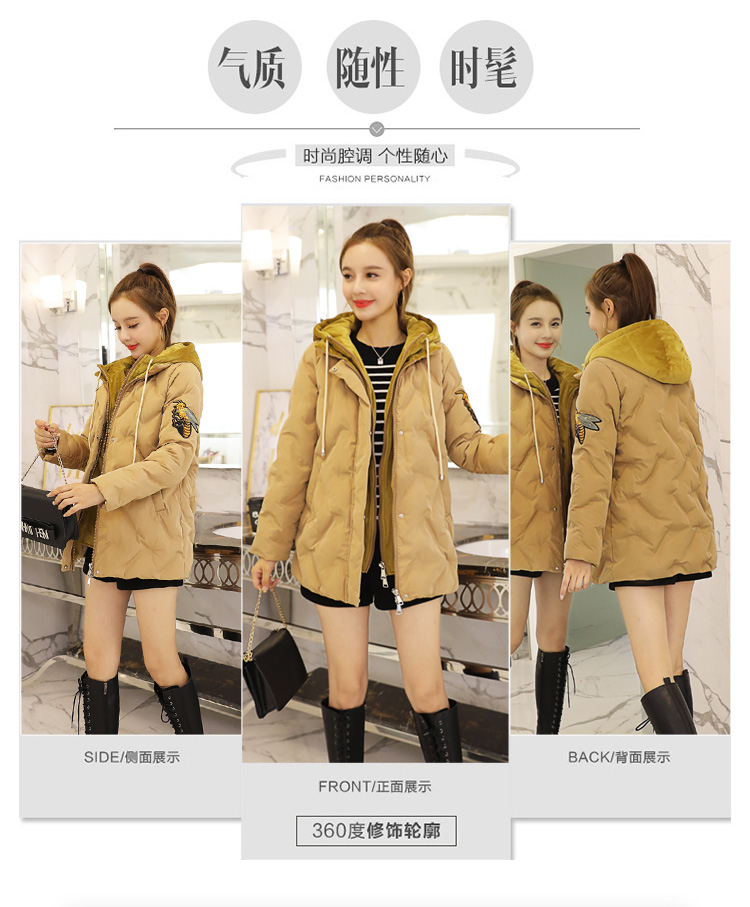 Deep degree 2019 autumn/winter clothing new large size women's autumn/winter fashion bee embroidered hooded cotton 2033 42 Online shopping Bangladesh