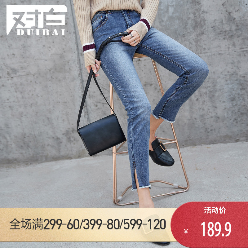 White Foot fork Nine-point jeans female 2019 Spring dress new Grinder small foot slimming pencil pants