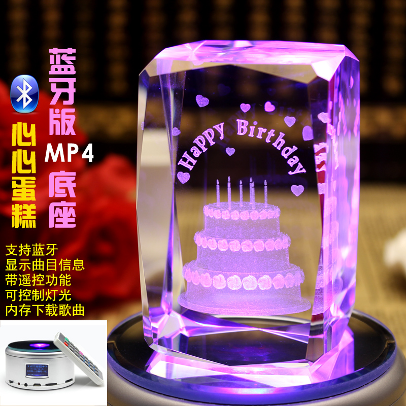 Male Send Girlfriend Creative Birthday Gift Girl Practical Special Romantic 520 Valentines Day