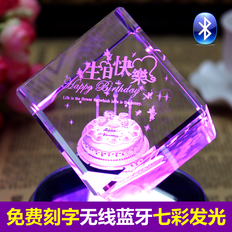 Crystal Ball Music Box Creative Birthday Gift Girl Send Girlfriend Child Special Romantic White Day