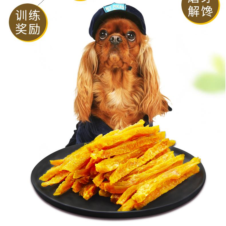 宠怡狗零食鸡肉条幼犬除口臭 4