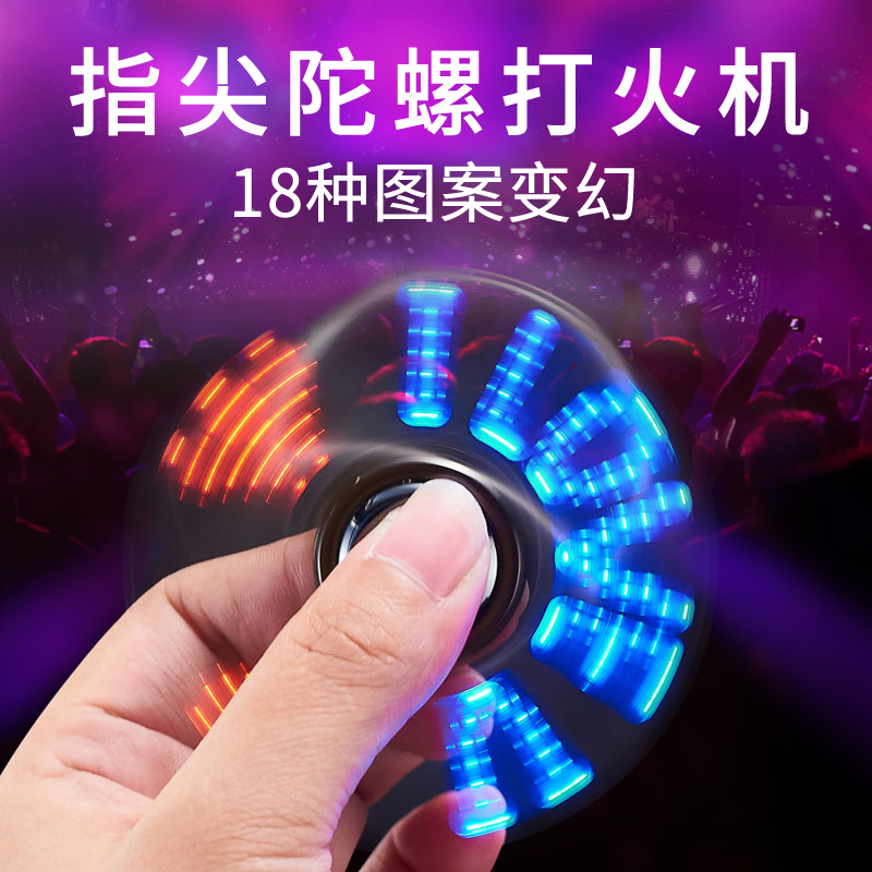 Fingertip gyro charging lighter windproof personality creative 18 kinds of pictures silent electronic cigarette lighter lettering to send boyfriend