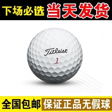 Golf Б / у мяч Titleist PROV1V1X трехслойный шариковый четырехслойный шар низ Полевая практика golf мяч