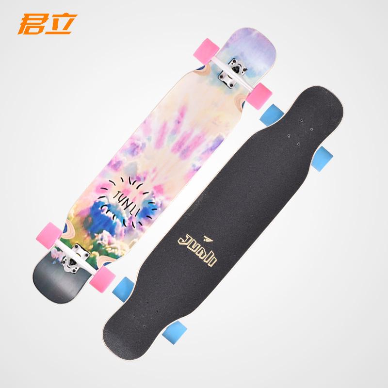 君立滑板双翘板长板舞板公路刷街舞板青少年初学者滑板成人滑板