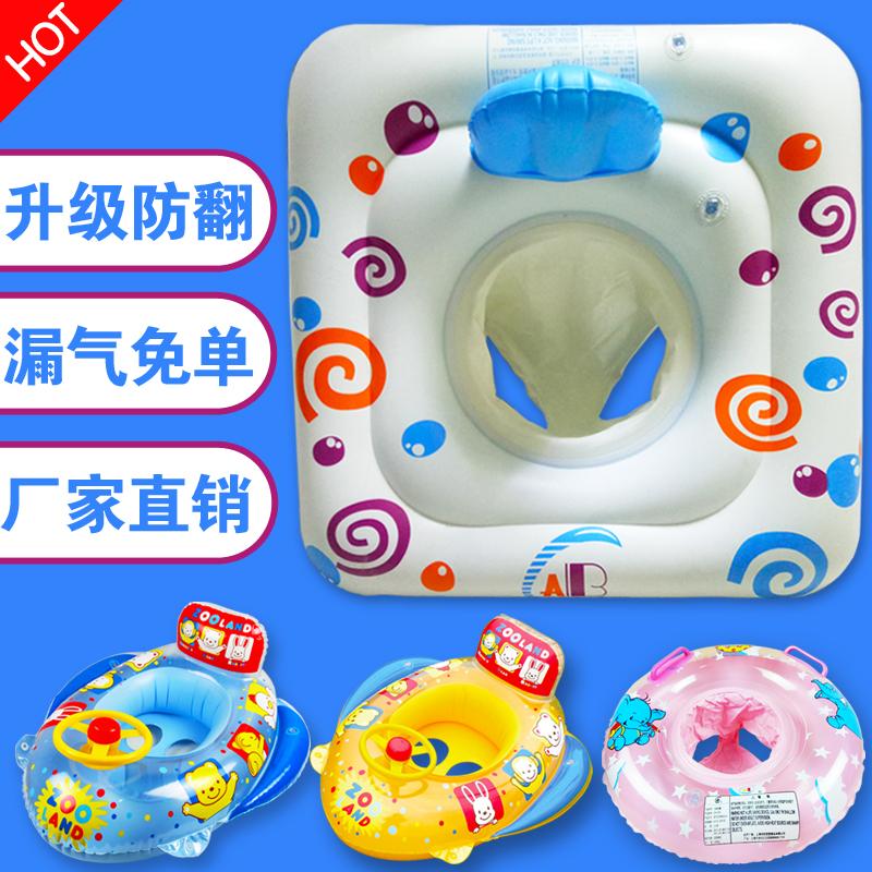 ABC ребенок плавать круг сидения 1-3 лет ребенок плавать круг подмышка кольцо ребенок сидения ребенок судно динамик судно