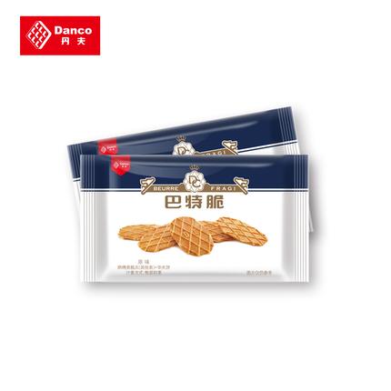 丹夫华夫饼 巴特脆/酥 黄油华夫薄脆华夫 瓦夫饼干奶油酥脆饼干