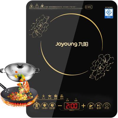 Joyoung/九阳 JYC-21HEC05九阳电磁炉电火锅家用智能大火力烧水