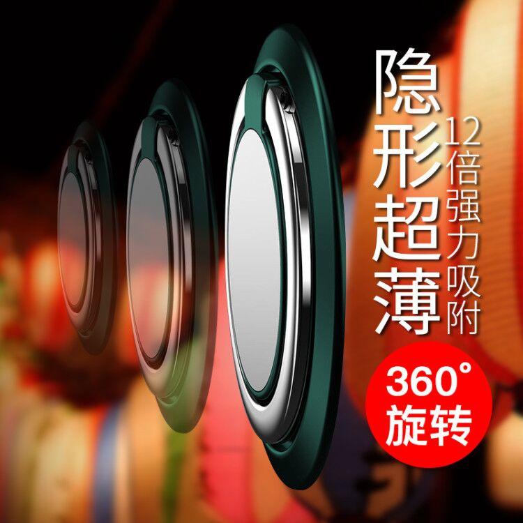 手机指环支架扣车载支架小米华为磁吸指环扣vivo苹果7Plus卡扣粘贴式6s通用指环个性创意超薄可爱简约网红款