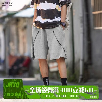 Purify the eyeball original fashion brand sports shorts men's loose knitted Capris popular drawstring decorative casual pants