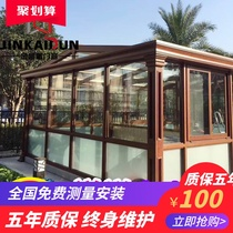 Aluminium-clad steel sunshine room custom Shanghai villa sunshine room Roman column broken bridge aluminum doors and windows sealed balcony