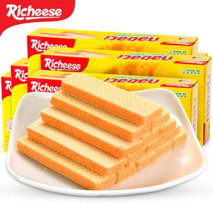 【拍六件】印尼进口丽芝士威化饼干6盒