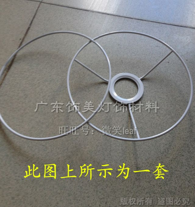 Usd 419 hardware wire lampshade frame table lamp accessories accessory type lampshade greentooth Image collections