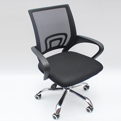 Computer chair office chair staff chair mesh swivel chair conference chair lift student dormitory chair modern simplicity