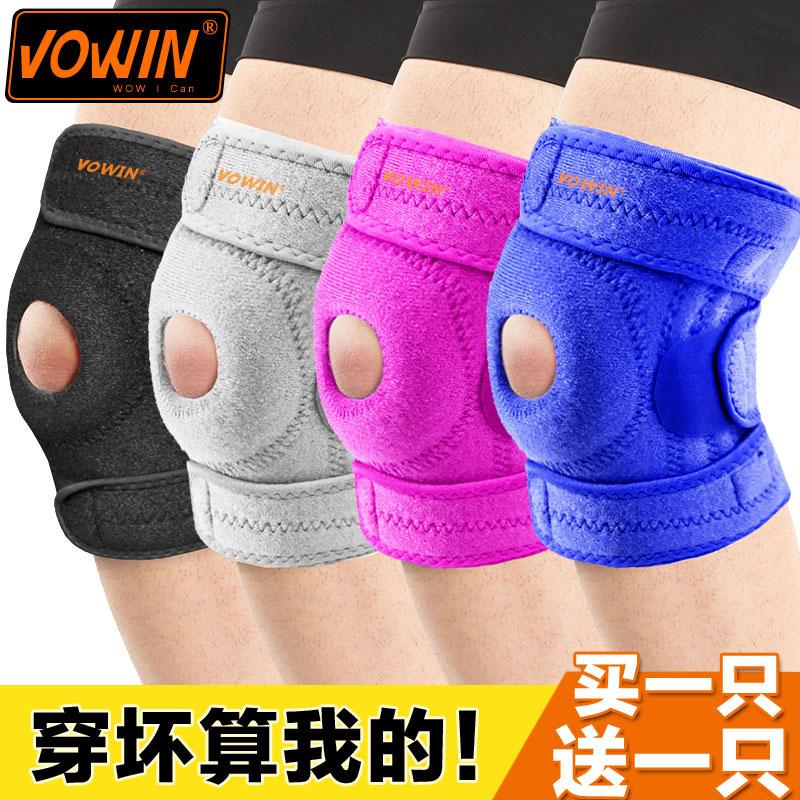 Kneepad thể thao bóng rổ chạy leo núi ngoài trời thiết bị đào tạo meniscus chấn thương nam giới và phụ nữ mùa hè đồ bảo hộ