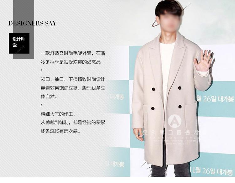 Mùa đông áo len nam dài phần thanh niên áo len lỏng kích thước lớn Hàn Quốc áo gió nam dày của áo