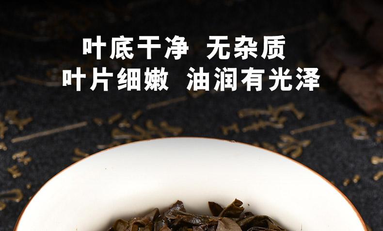 湘丰 安化黑茶 金花手筑茯茶 2斤*2盒 4年陈茶 图18