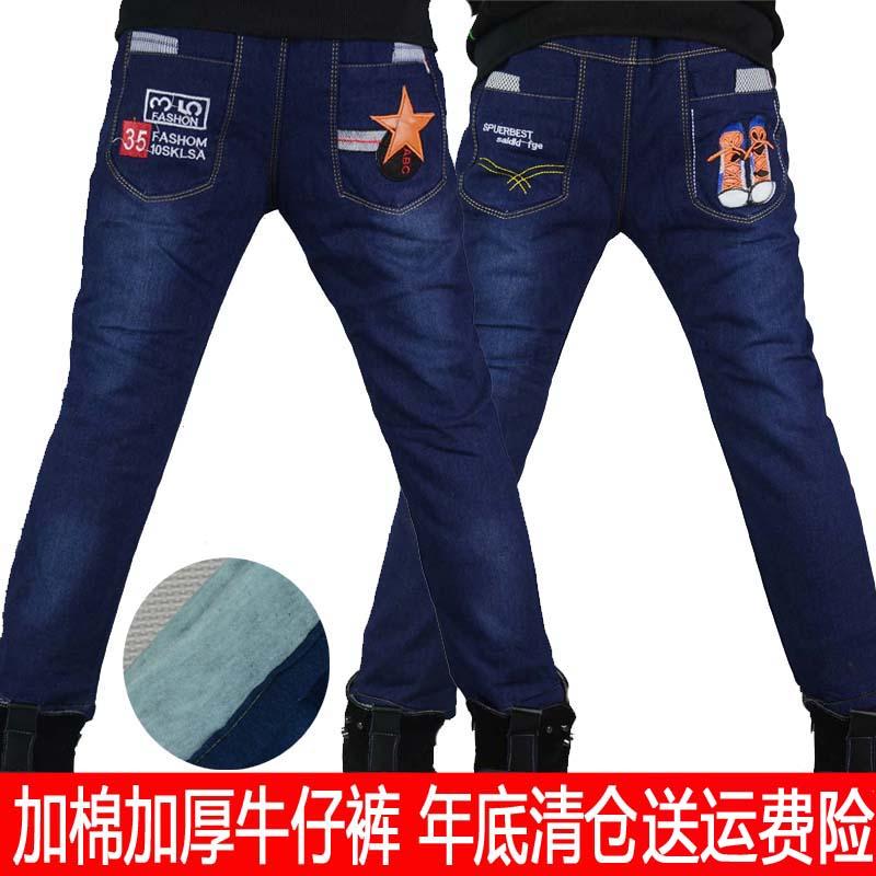童装男童加棉加绒牛仔裤儿童裤子中大童棉裤加厚冬季男孩长裤新款