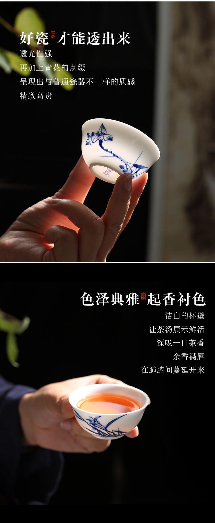 。聚景功夫小茶杯 景德镇陶瓷手绘茶具青花瓷器薄胎单只茶盏品茗