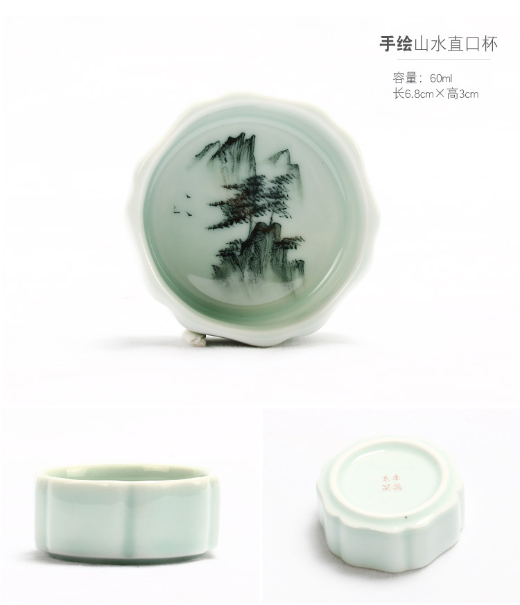 Kung fu tea cups for 6 pack small suit with blue and white porcelain tea cups of high - grade ceramic sample tea cup