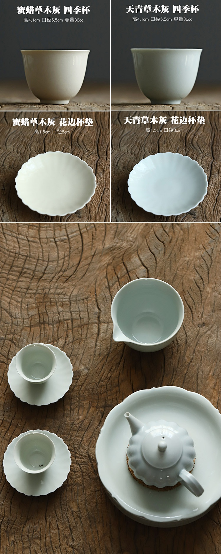The Poly real view jingdezhen manual archaize sample tea cup kung fu masters cup small plant ash glaze ceramic cups lace