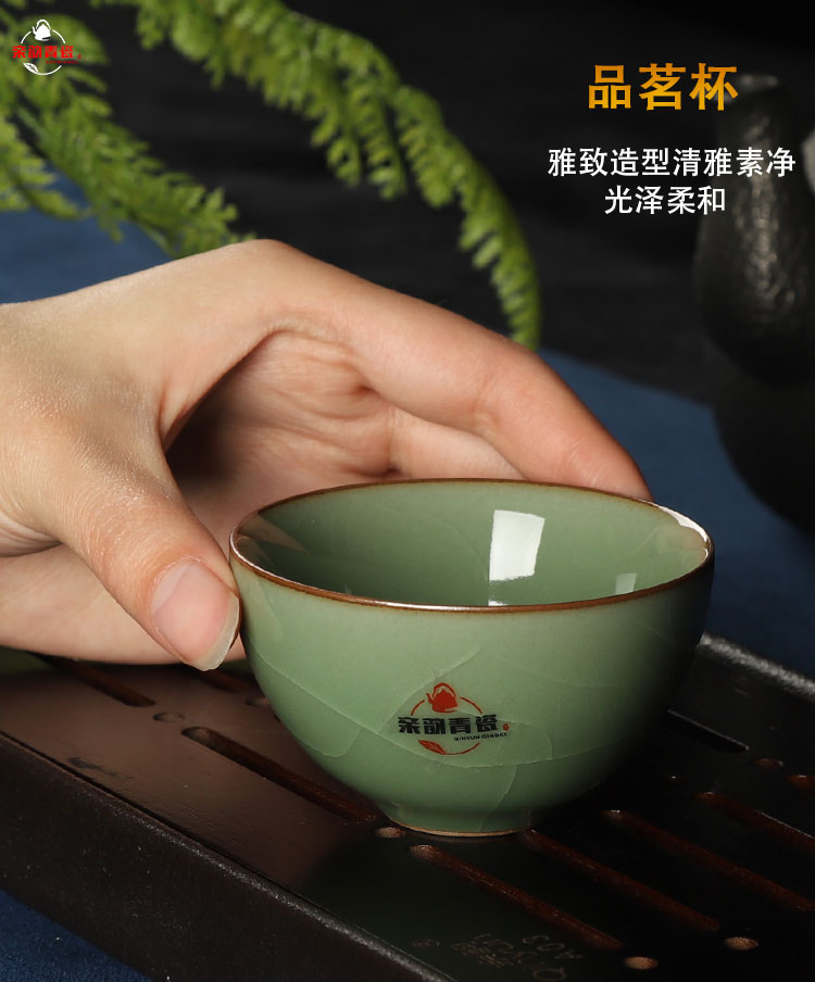 QY poly real scene celadon cup with three legs kung fu tea accessories sample tea cup bowl with ice to crack the master cup cup single CPU