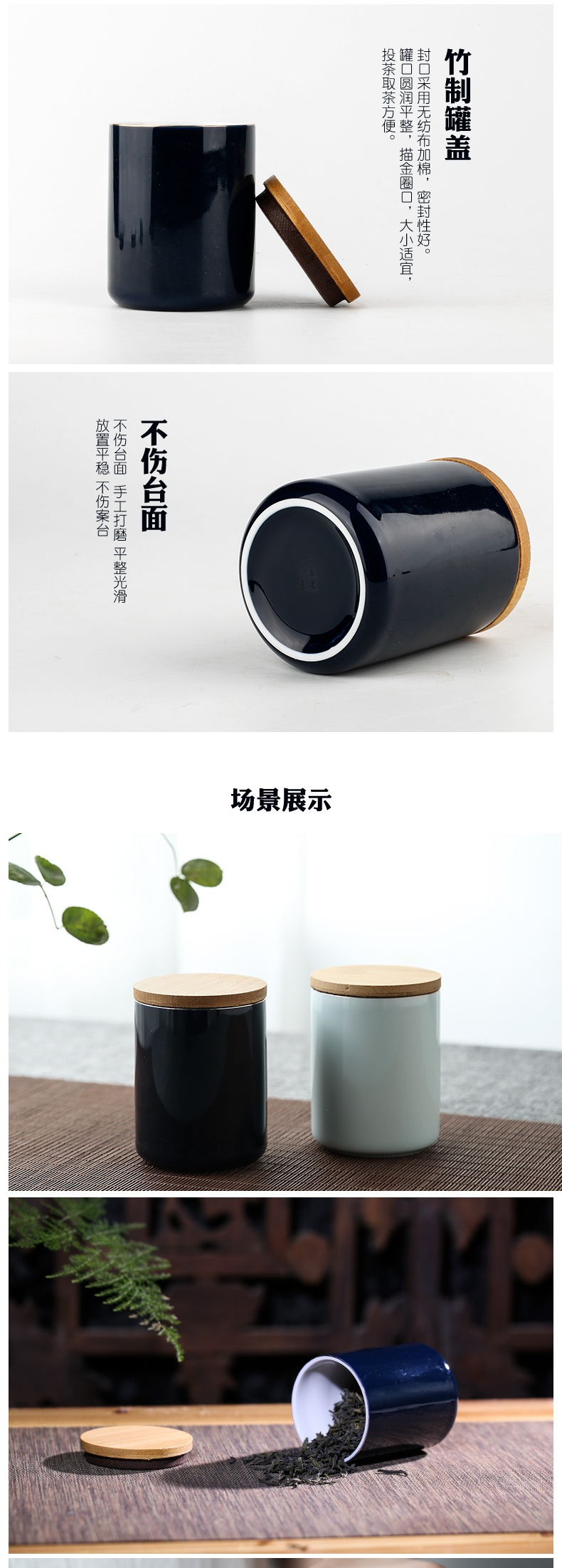 The Poly real boutique scene. Celadon caddy fixings jingdezhen ceramic contracted seal pot portable travel POTS storage medium
